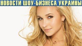 Хайден Панеттьери развеяла все слухи о расставании с Владимиром Кличко. Новости шоу-бизнеса Украины.