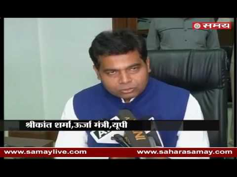 Shrikant Sharma talked on becoming Energy Minister of UP