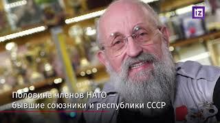Открытым текстом с Анатолием Вассерманом Выпуск от 06.12.2019 Часть 3