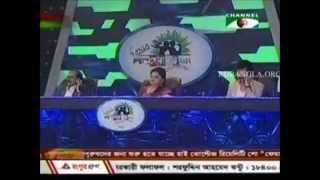 Bonna   Tore Banaiya Rai Binodini   Sylhet region   Channel i Shera Kontho 2012   YouTube