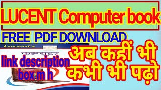 Lucent computer book in hindi video clip