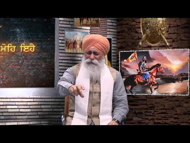 E429 Khalsa Raj Kive Baneya Special Show Sangat TV