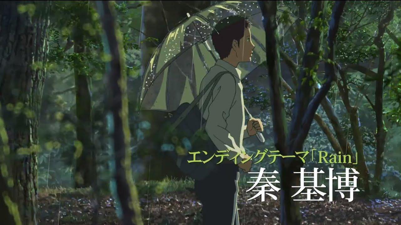 El jard n de las palabras kotonoha no niwa anime film for El jardin de las letras