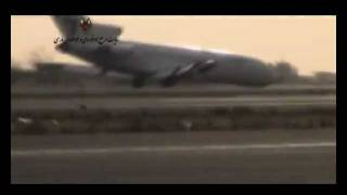 New Footage: Iran Air Plane, Miracle Landing by Captain Hooshang Shahbazi