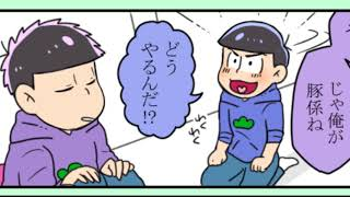 おそ松さん漫画 一松 (2018) 「松ログ」/「柳 黒透」のイラスト [pixiv]  #Osomatsu-san 2018