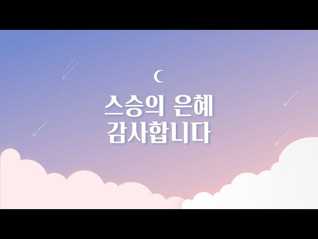 스승의 은혜   하모니카 권병호   피아노 허림   피아니카