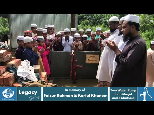Two Water Pump in memory of Faizur Rahman & Korful Khanom