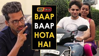Baap BAAP hota hai | Funchod Entertainment | Infinity War with Father | Funcho Entertainment | FC