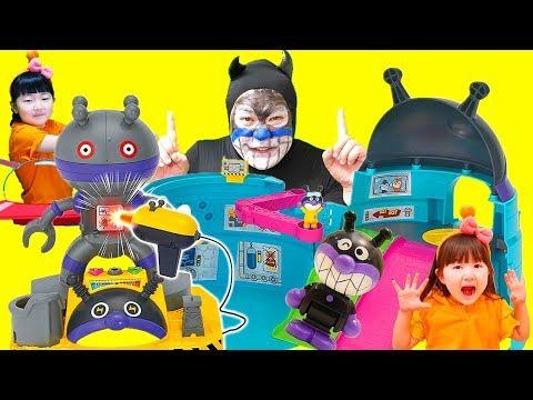 バイキンマンごっこアンパンマンミュージアムシリーズギュィーン! チャージでパワーアップ!ひみつのバイキン基地おもちゃHaneMarisWorld