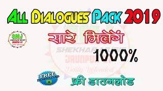 All in one Dialogues Pack 2019 FL Studio Mixing !! Djshashi, Djshekhar, Djjagatraj, Djmanish