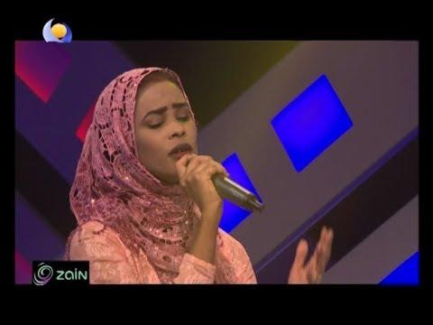 يابا ما تقول ليهو لا - ايلاف عبدالعزيز - أغاني وأغاني - رمضان 2017 thumbnail