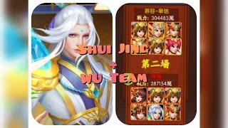 Battle Replay ~ Shui Jing Wu Is So Popular Now??