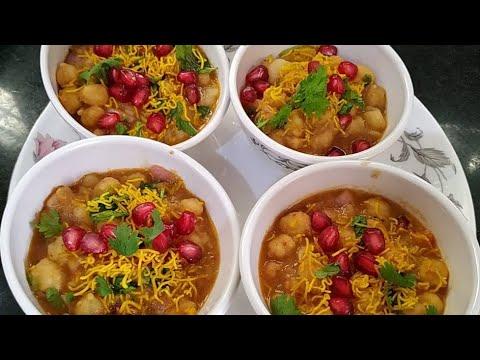 Chana Chat Masala Ramzan Special Chatpate And Tasty Recipe
