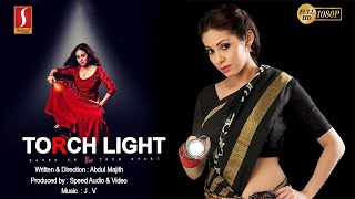 Download lagu Torchlight trailer | Sadha | Riythvika | Varun Udhai