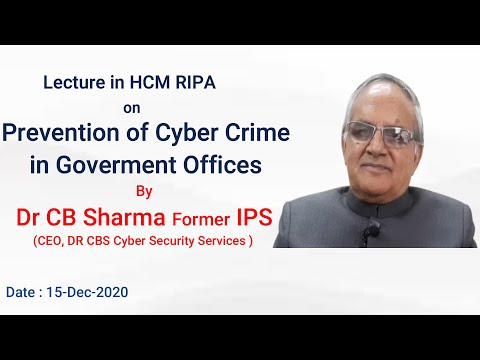 Prevention of Cyber Crime in Government Offices | HCM RIPA | 15 Dec 2020