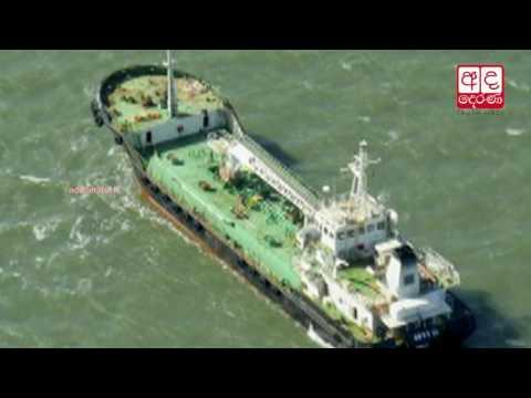 Captain of the hijacked ship calls Ada Derana