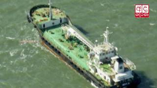 Captain of the hijacked ship calls