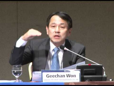 GHR Forum 2011: The Role of Schools and Companies in High School Vocational Education