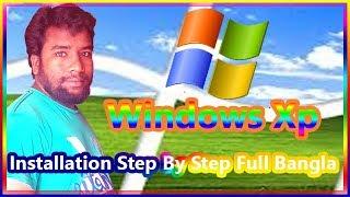 Windows Xp Professional Installation Step By Step Full Bios Settings DVD & USB  (Bangla Tutorial)