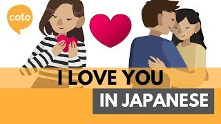 "How to say I ""love you"" in Japanese - Japanese Love Words"
