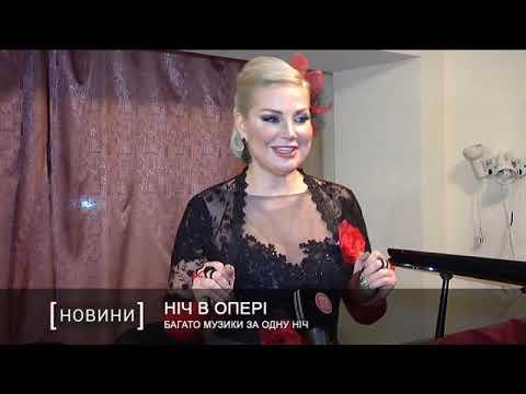У Дніпропетровському академічному театрі опери та балету пройшла  «Ніч в опері»
