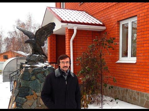 дом домодедово | купить дом поливаново | дом домодедовский район |коттеджный поселок конопелька