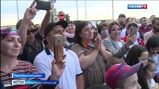 Вести Карачаево-Черкесия 04.06.2021