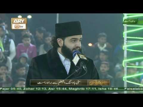 Mehfil e Milad e Mustafa - 29th December 2016 - Part 2 - ARY Qtv
