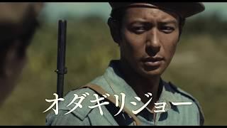 映画『エルネスト』は2017年10月6日(金)よりTOHOシネマズ新宿ほか全国...