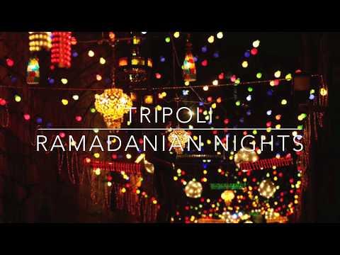 Ramadan Vibes in Tripoli Lebanon 🌙 ليالي رمضان في طرابلس