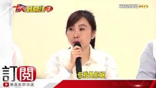 陳銘薰「官舍租金」嗆辭官! 柯:我想想-東森新聞HD