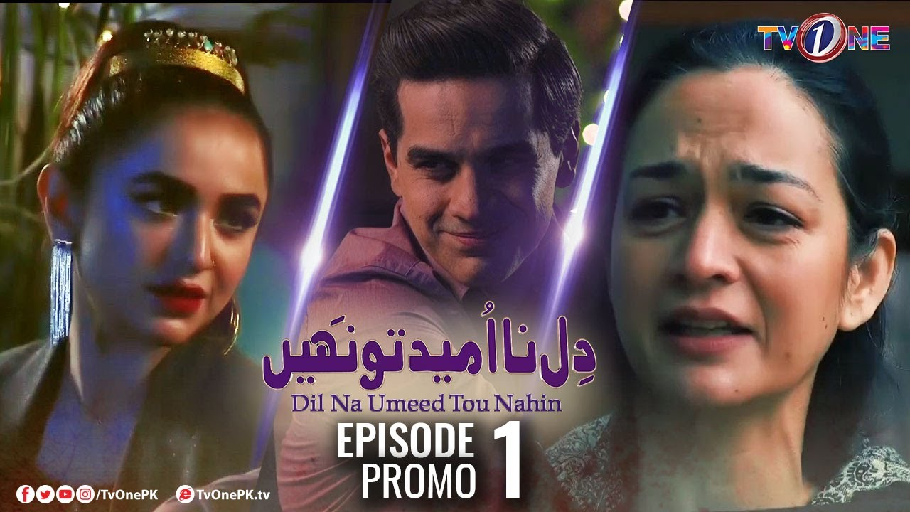 Dil Na Umeed Toh Nahi | Episode 1 Promo | Tv One