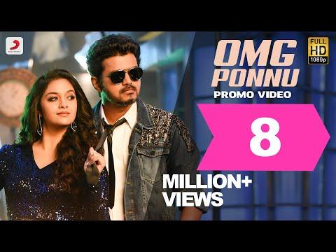 Sarkar- OMG Ponnu Video Promo | Thalapathy Vijay, Keerthy Suresh | A .R. Rahman
