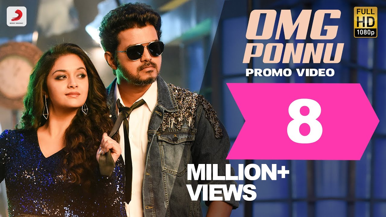 Download Sarkar  - OMG Ponnu Video Promo | Thalapathy Vijay, Keerthy Suresh | A .R. Rahman