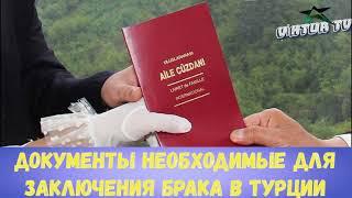 Брак иностранца с русской гражданство
