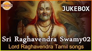 Listen to tamil devotional songs of sri raghavendra swamy. guru jukebox - 2 on tv. for more subscribe and...