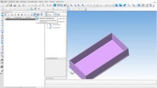 Компас-3D. Параметризация. Excel. Диалоговое окно.
