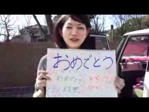 「一粒ずつのおめでとう」 結婚式余興お祝いビデオレター , YouTube