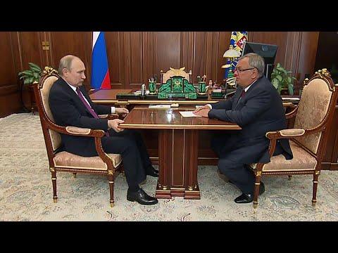 Владимир Путин обсудил
