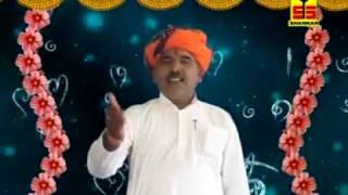 Shankar Cassettes Rajasthani Hits | Satguru Samjhave Re | गुरु महिमा भजन 2017 | Hemraj Saini