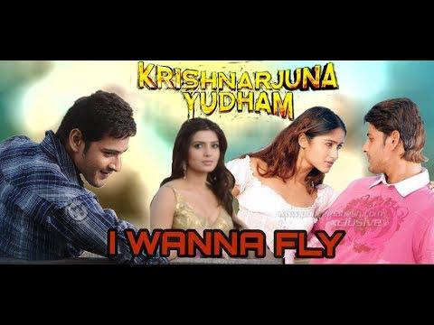 I Wanna Fly Video Song, SuperStar Maheshbabu Version    Samantha   Ileana    Hip Hop Tamizha