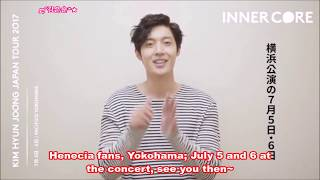(HD) Kim Hyun Joong - (Eng Sub) Greeting message (Line Blog) thumbnail