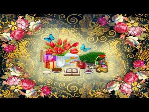 Happy Iranian New year 1396
