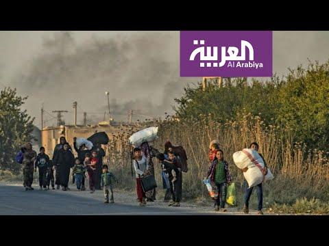 الأمم المتحدة تحذر من كارثة إنسانية شمال شرق سوريا  - 07:53-2019 / 10 / 17