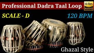 Professional Dadra Taal Loop || Scale D || 120 BPM || Ghazal Style || Live