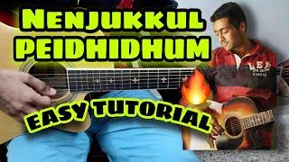 Nenjukkul Peidhidhum guitar lesson (tutorial) for beginners |Intro + chords |Easy Tamil guitar song|