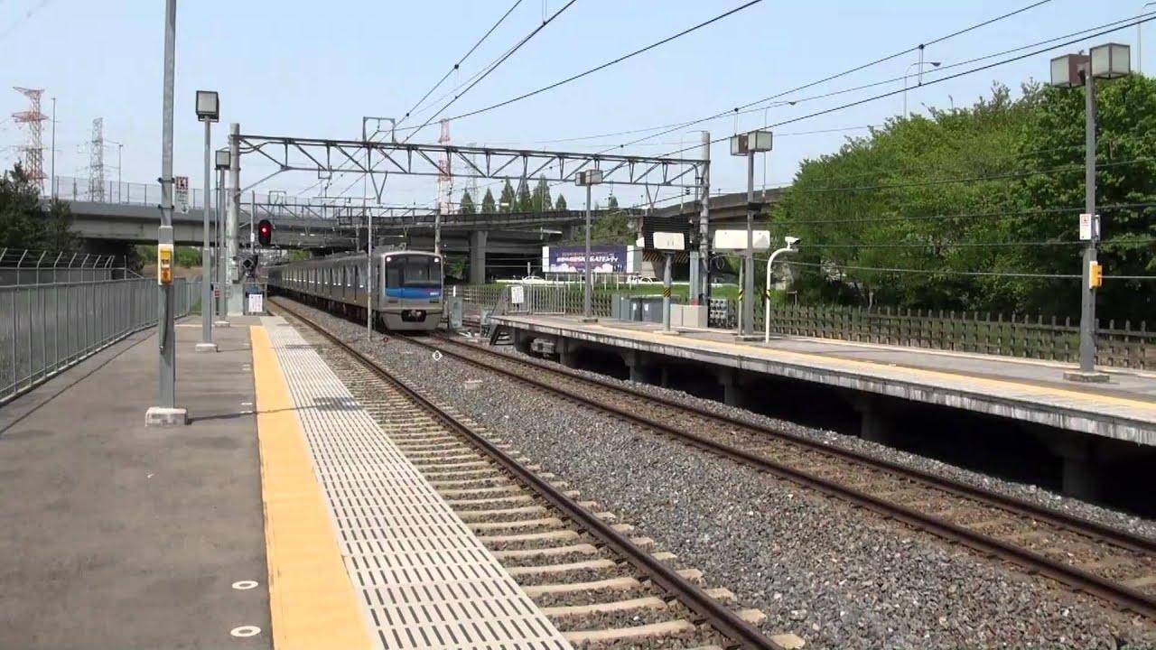 小さな旅・北総線小室駅(Komuro)...