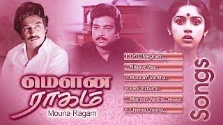 Mouna Ragam | Video Songs | மௌன ராகம் பாடல்கள் | Mohan | Ilayaraja | இளையராஜா