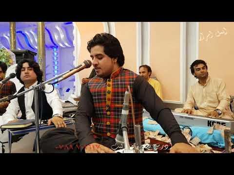 Ismat Masoom New Pashto Maidani Song  2018