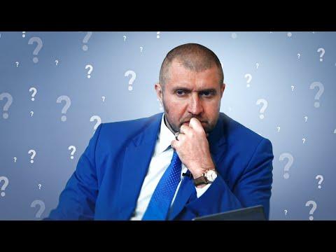 Каким будет 2021 год для доллара и бизнеса в России? Дмитрий Потапенко